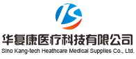Sino Kang-tech Heathcare Medical Supplies Co.,  Ltd.